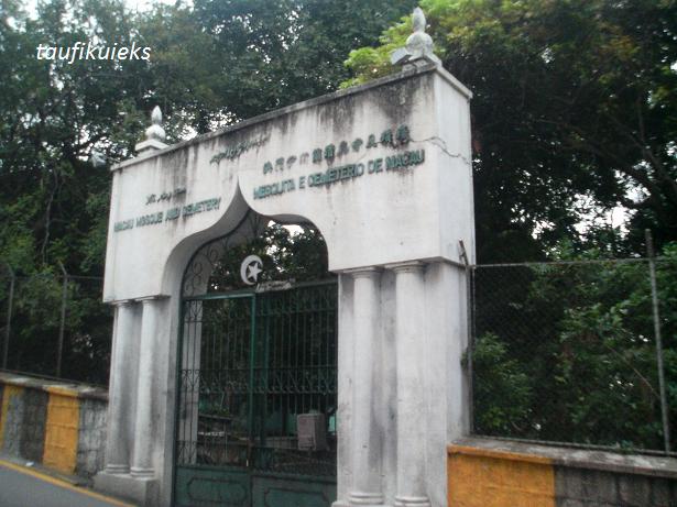 Masjid Gerbang Empat Bahasa: Lawatan ke Masjid-masjid di Mancanegara (4)