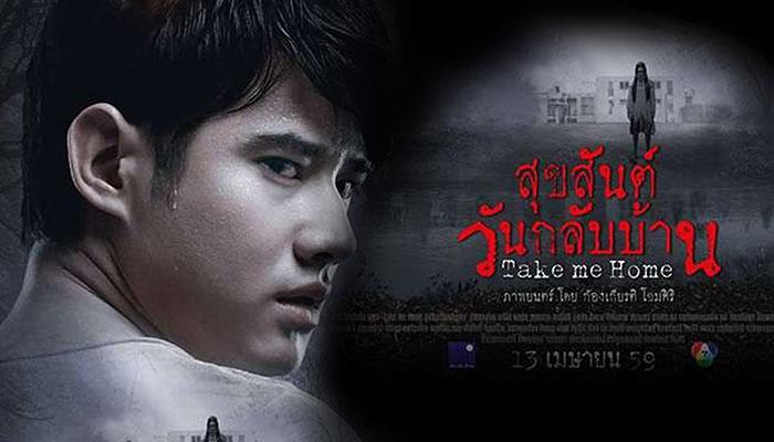 Bioskop Ganool Movie Subtitle Indonesia Gratis - Film