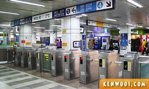 Transportasi Terbaik Dunia Ada di Korea Selatan