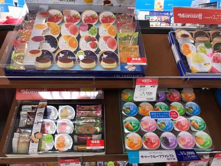 Tradisi Unik Kirim Hadiah di Jepang