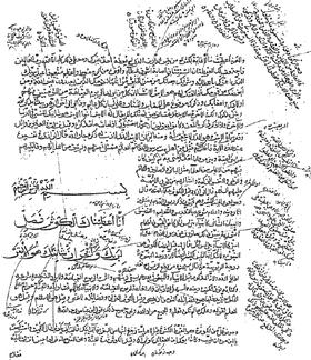 Fisika Dalam Perspektif Al-Quran