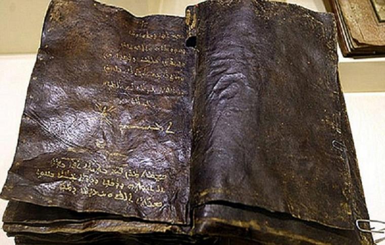 Penemuan Injil Barnabas (Isu atau Fakta)