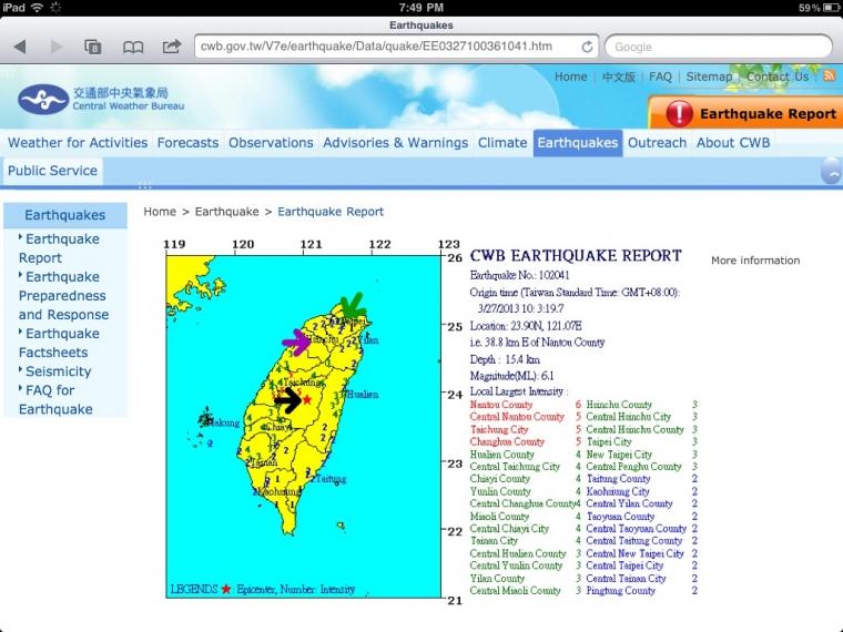 Gempa 6,1 ML di Taiwan Hari Ini