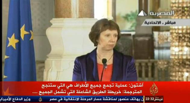 Ashton Ngacir, Setelah Pernyataannya Dipelintir Oleh Penerjemah Istana Mesir