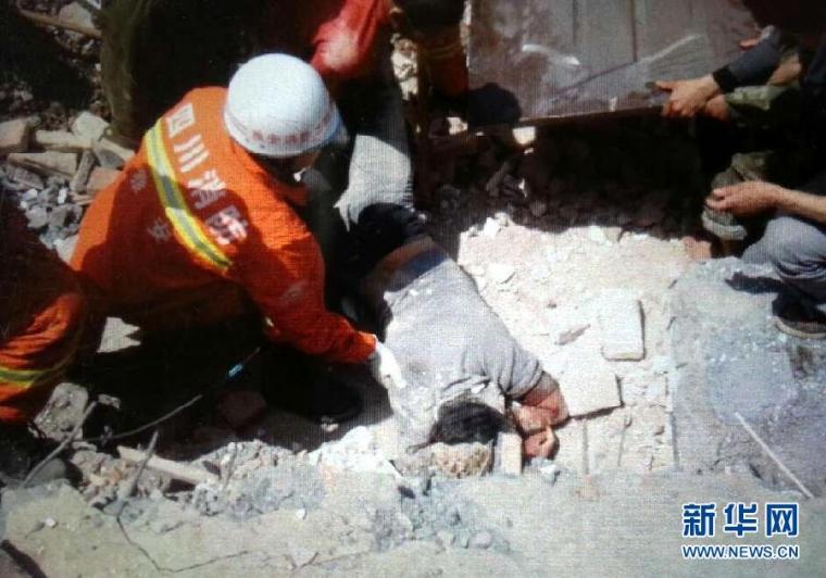 Gempa Bumi Hebat di Sichuan, China