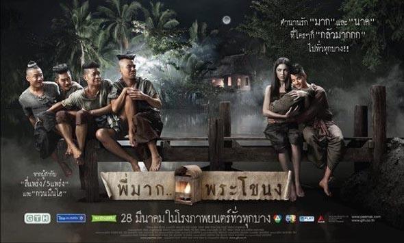 "Rilis ""Pee Mak"", Film Horor Komedi Kuntilanak Versi Thailand"