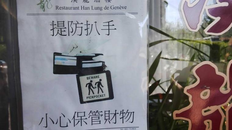 Pencopet di Geneva,Swiss: 4 Negara Eropa Hanya dengan USD 95
