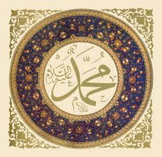 Nabi Muhammad Adalah Orang Keturunan Jawa yang Hidup di Arab