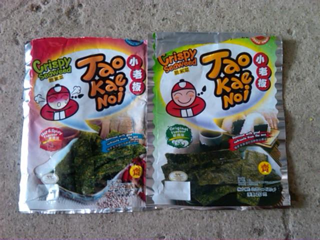 Manipulasi Label Halal Produk Tao Kae Noi Beredar di 7 Eleven