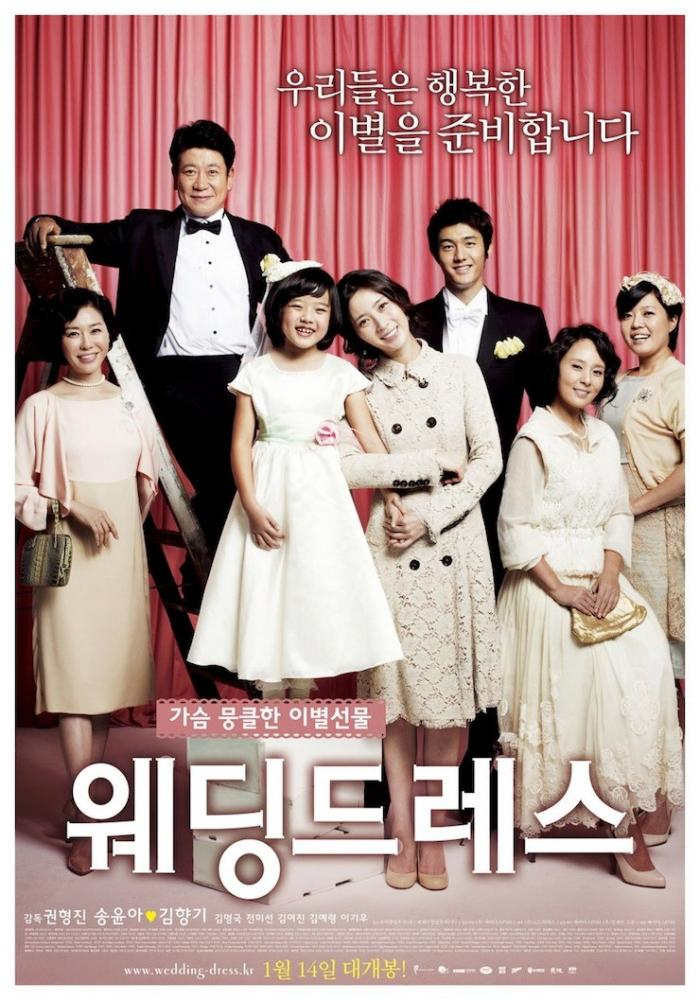 Film Korea: Wedding Dress