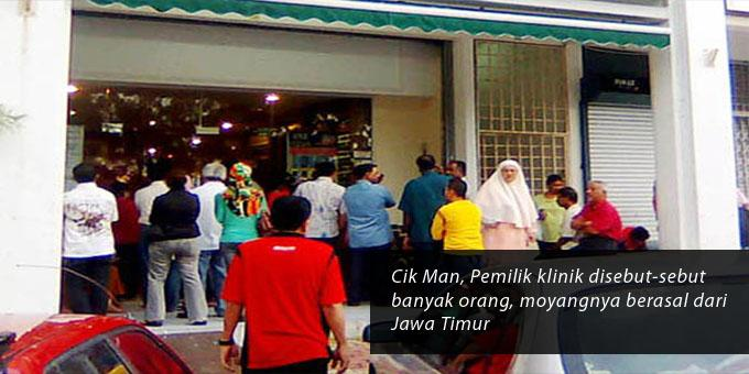 Klinik 'Cik Man' Operasi Tanpa Bius Tanpa Jahitan di Selangor