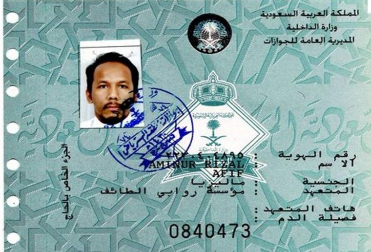 Haji Backpacker Adalah Illegal dan Melanggar Hukum Pemerintah Arab Saudi