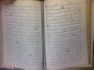 Cara Mudah menulis Aksara Jawa pada Komputer