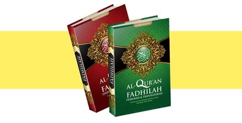 Keutamaan dalam Al-Quran Fadhilah