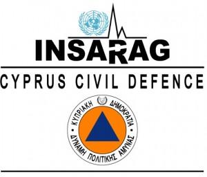 Segitiga Biru Berlatar Jingga: Logo BNPB