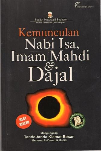 Apakah Imam MAHDI (Mahmud AHmaDinejad)