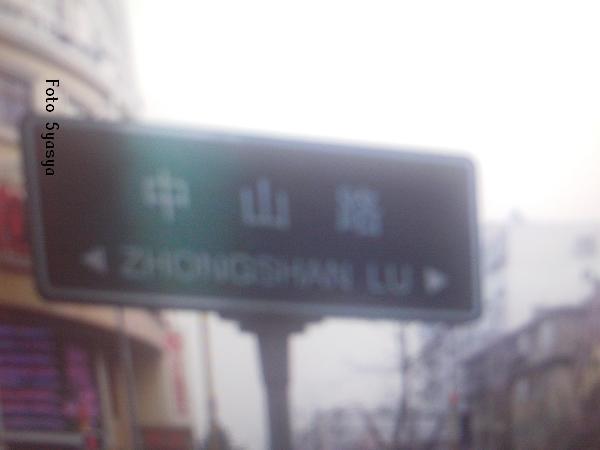 Warna Plang Petunjuk Arah di Shandong, China