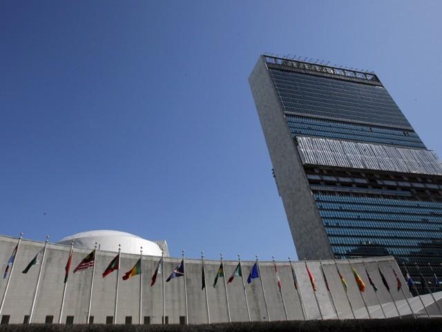 Markas PBB Tutup Pintu Bagi Gerakan Papua Merdeka