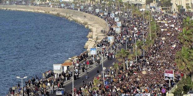 Mesir Terkini