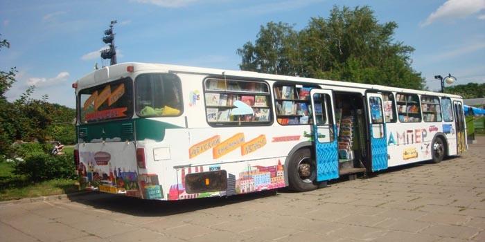 Bus Kota Pinter Ala Rusia