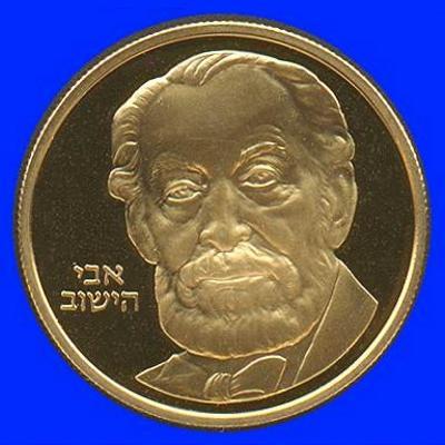 Ekonomi-Politik Global (Dominasi Dollar-Penjajahan The Fed-Penjajahan Israel Atas Palestina)