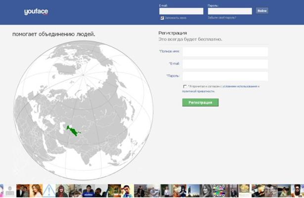 Youface: Copy-Pastenya Facebook?