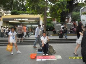Belajar Memaknai Hidup dari Ketegaran Gadis Pemain <i>Erhu</i>, Tao Lihua