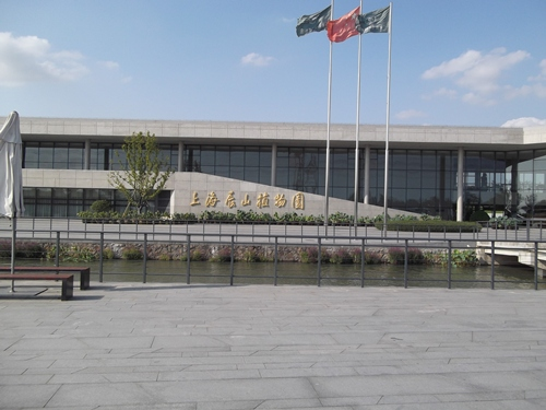 Menyambangi Chen Shan Botanical Garden Shanghai 2012