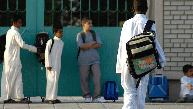 Universitas Gratis Saja Banyak Pemuda Saudi Arabia Yang Malas Kuliah