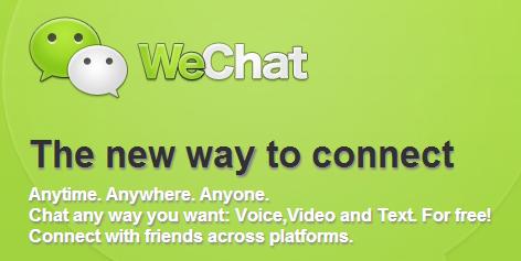 """Apa itu """"WeChat""""?"""