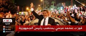 Presiden Mesir Dr. Mohammad Mursi