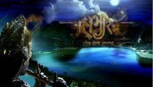 Salut Atas Penayangan Serial Mahabarata di ANTV