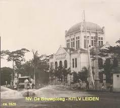 Gedung Boplo