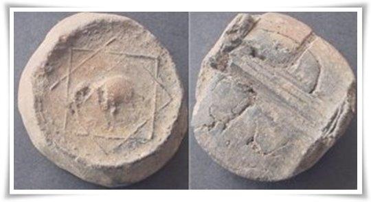 Gobog Wayang, Koin Kuno dari Jawa yang Dibawa Raffles ke London