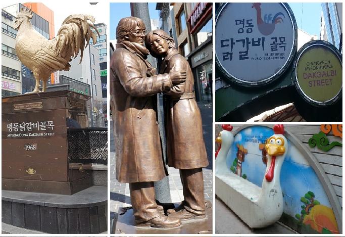 Dagkalbi Street di Myeongdong, Nikmatnya Ayam Tiada Duanya