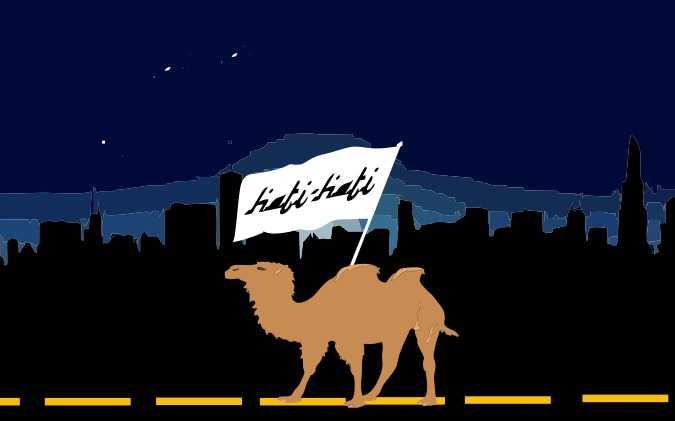 Hizbut Tahrir Serupa Kanker dalam Negara