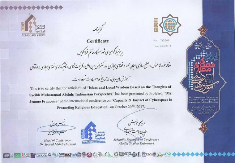 International Conference of Cyberspace in Al Mustafa University