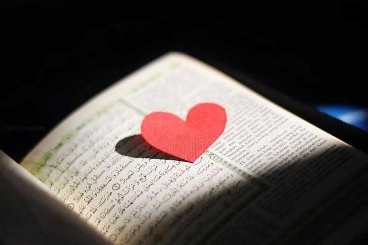 Pengalaman Hidup Mengenal Al Qur An Oleh Nur Hasanah Kompasiana Com