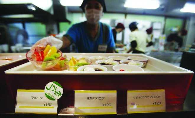 """Bersiaplah, Industri Halal Akan """"Booming"""" Lima Tahun ke Depan"""