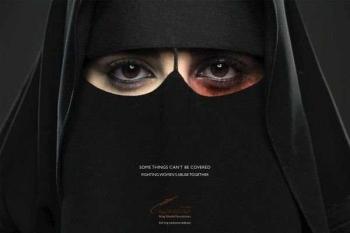 Analisis Semiotika Poster Iklan Layanan Masyarakat Komunikasi