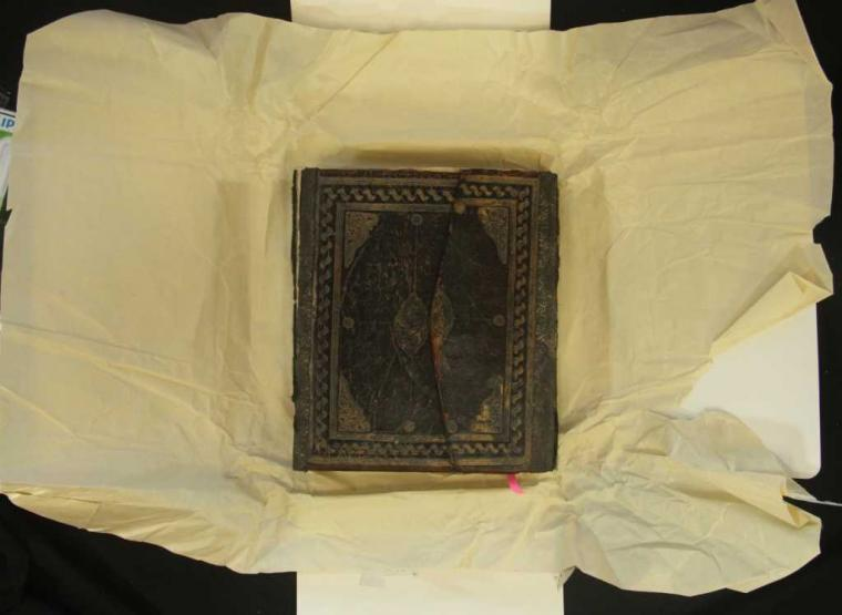 Kabar Al Quran Kuno Banyuwangi yang Dijual