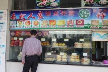 Tips Mencari Makanan Halal Di China Bagi Traveler Halaman All