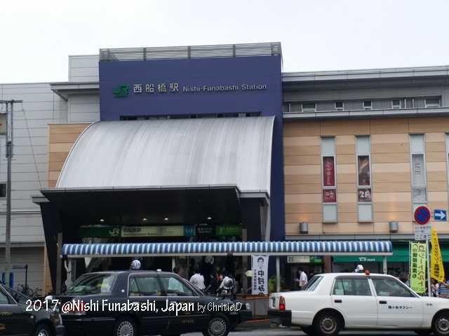 """Denyut Kehidupan di Nishi Funabashi sebagai """"Kota Transit"""""""
