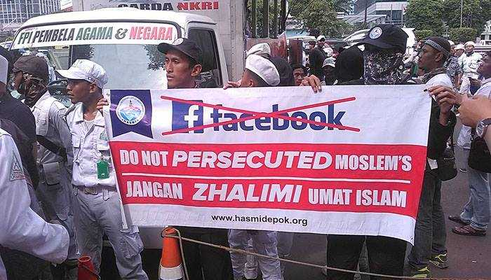 Demo Facebook, Ikuti Aturan Bukan Demo di Jalan