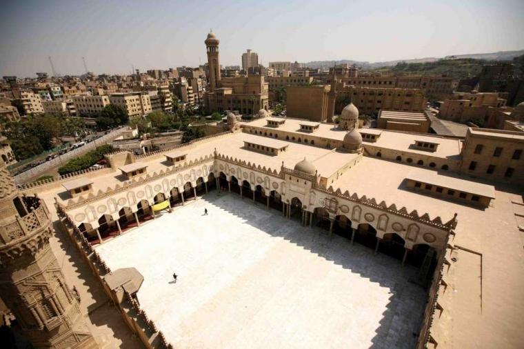 Yuk Kepoin Universitas tertua di dunia, Universitas Al Azhar