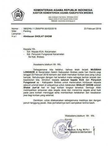 Kementerian Agama Kabupaten Brebes Mengeluarkan Surat Edaran