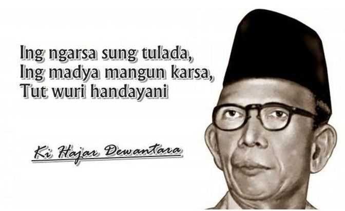 Hari Pendidikan Nasional, Sudahkah Pendidikan di Indonesia Merata Secara Nasional?