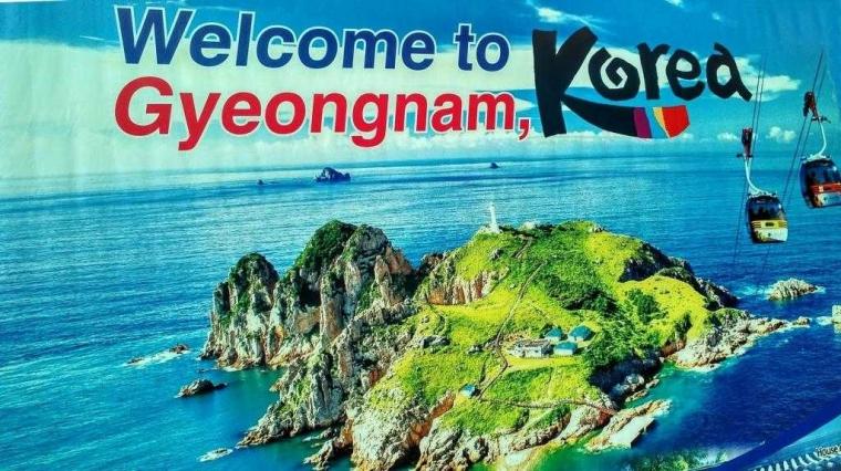 Wisata Baru di Korea Selatan-Gyeongnam