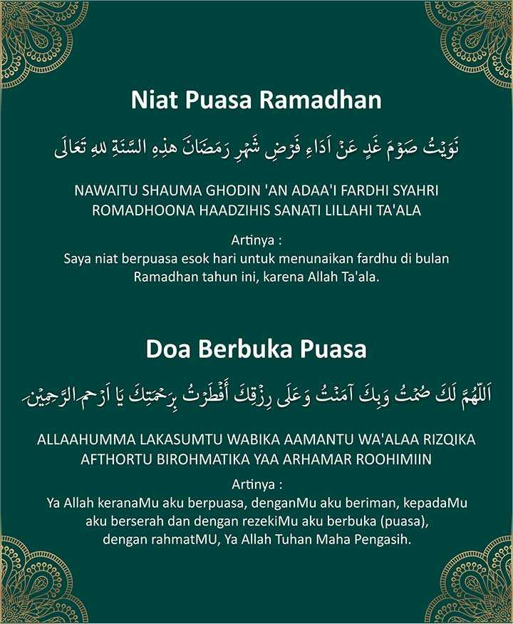 Hay Ramadhan 1439 H
