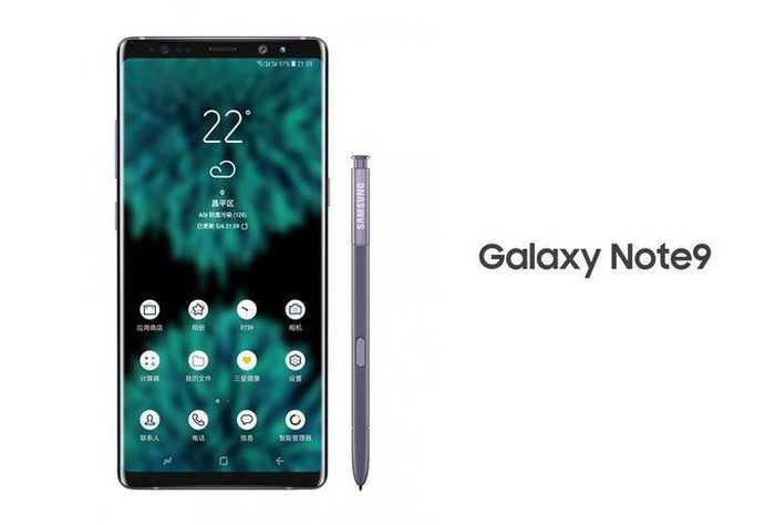 """Note 9 Sudah Ada Hasil """"Benchmark""""?"""
